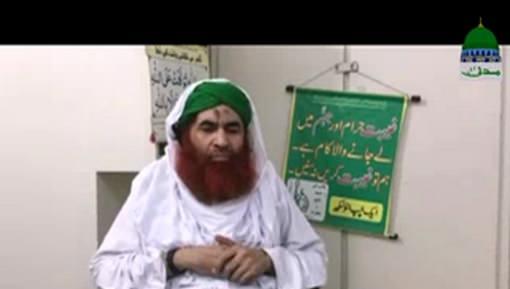 Muhammad Siddique Attari Say Unkay Betay Kay Intiqal Par Ameer e Ahlesunnat Ki Taziyat