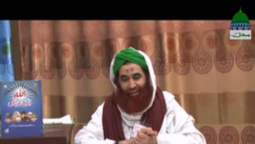 Ubaid Raza Attari Say Ameer e Ahlesunnat Ki Ayadat