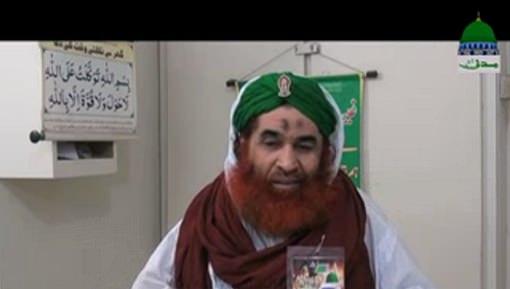 Yousuf Attari Kay Intiqal Par Ameer e Ahlsunnat Ki Taziyat