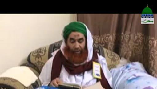 Zahoor Naqshbandi Say Unki Walida Kay Intiqal Par Ameer e Ahlesunnat Ki Taziyat
