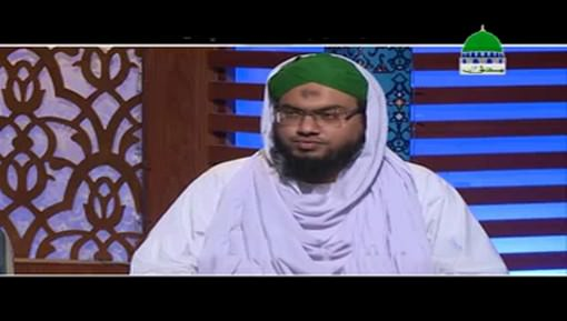 Huzur ﷺ Kay Akhlaq e Kareemana