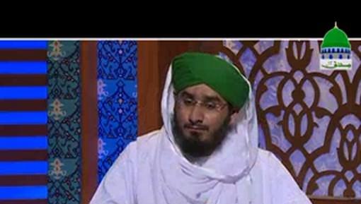 Huzur ﷺ Ki Apnay Khadim Par Shafqat