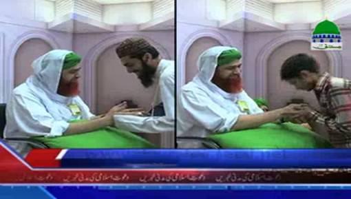 Nigran e Shura Say Aashiqan e Rasool Ki Mulaqat