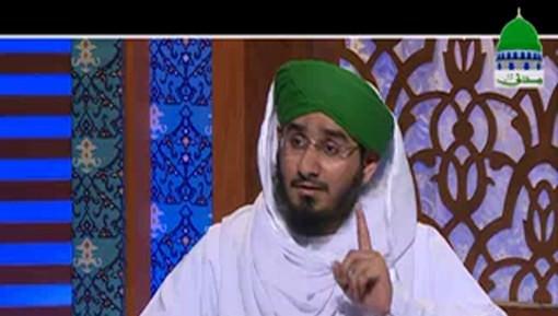 Sarkar ﷺ Kay Ausaf e Jameela