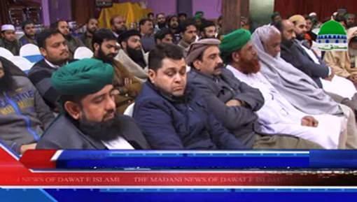 Sunnah Inspired Ijtima Held By Majlis e Tajiran In Dar ul Salam Toba Pakistan