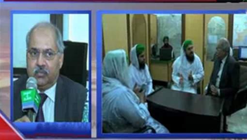Professor Inaam Ahmad Chairman Inter Board Karachi Ki Alami Madani Markaz Faizan e Madina Main Hazri