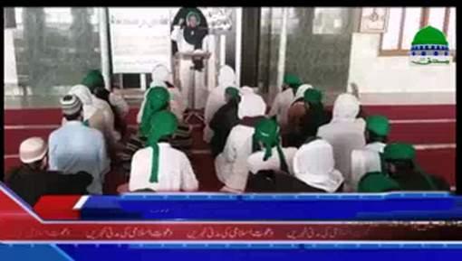 Faizan e Namaz Course Aur Madani Tarbiyyati Course Ki 2 Mukhtalif Shehron Say Madani Khabar