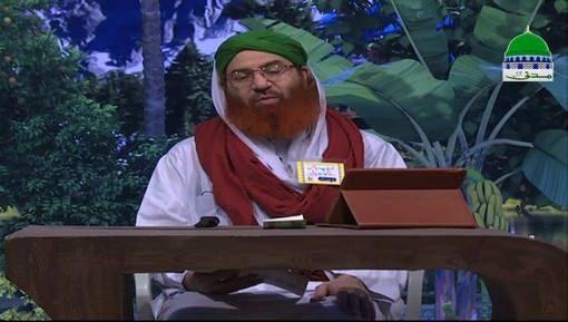 Batini Amraz aur Unka Ilaj Ep 02 - Takabbur