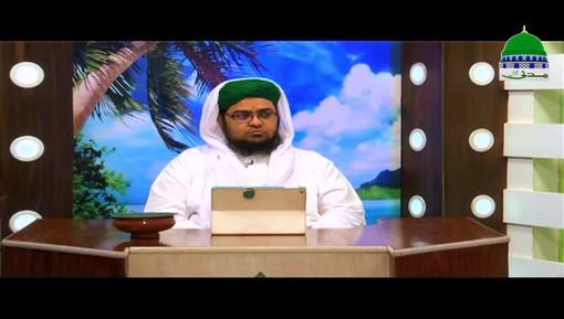 Quran Ki Roshni Main Ep 15 - Sar Zameen e Makkah aur Dua e Ibrahim علیہ السلام