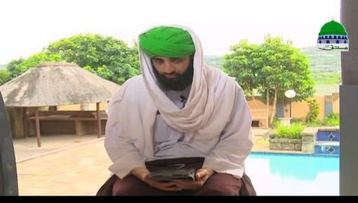 Blessings Of Ghaus e Azam Ep 07 - The Journey Towards Knowledge