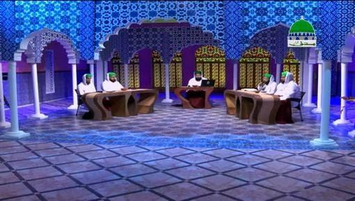 Khulay Aankh صلّ علیٰ Kehtay Kehtay Ep 516 - Qurb e Ilahi عزّوجلّ Kaisay Hasil Ho?