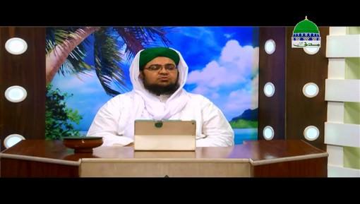 Quran Ki Roshni Main Ep 14 - Aazmaishon Par Sabr