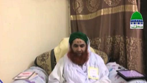 Shaikh e Tareeqat Ameer e Ahlesunnat دامت برکاتہم العالیہ Paid Condolences To Rukn e Shura Haji Ameen Qafila