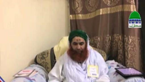 Shaikh e Tareeqat Ameer e Ahlesunnat دامت برکاتہم العالیہ Ki Runk e Shura Haji Ameen Qafila Say Taziyat