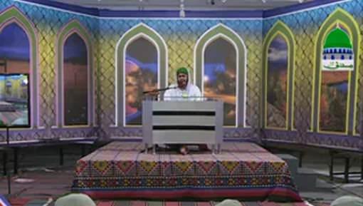 Madani Mashwara Of Nigran e Shura