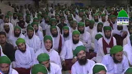 Nigran e Shura Ka Madani Mashwara