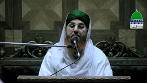 Rukn e Shura Aur Jamiaat tul Madina Kay Nazimeen Aur Asateza