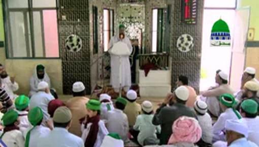Ghamkhwari Ijtima At Gulistan e Johar Karachi