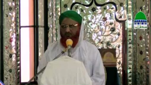 Ghamkhwari Ijtima Gulistan e Johar Karachi