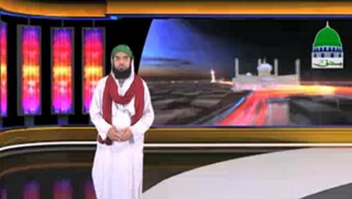 Madani News English - 17 February 2017