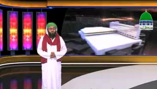 Madani News English - 21 February 2017