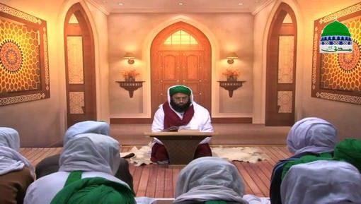 Pyaray Aaqa Ki Pyari Batain Ep 41 - Toraat Shareef Main Huzur ﷺ Ki Nishanian