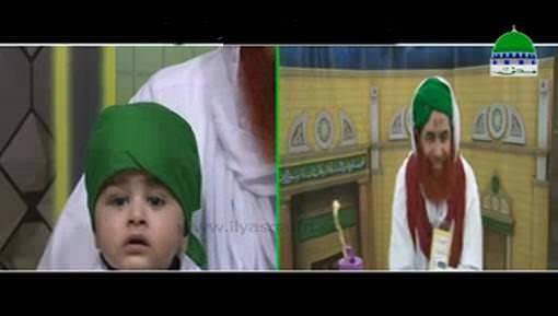 Kia ALLAH عزوجل Par Nabi Ka Bhejna Zarori Hai?