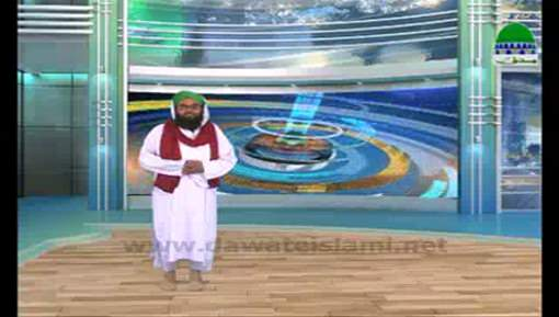 Madani News English - 22 February 2017