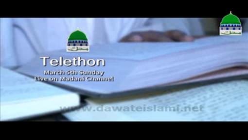 Promo - Telethon Live On Madani Channel 5 March 2017