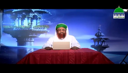 The World Of Jinnat And Ameer e Ahlesunnat  Ep 01 - Existence of Jinns