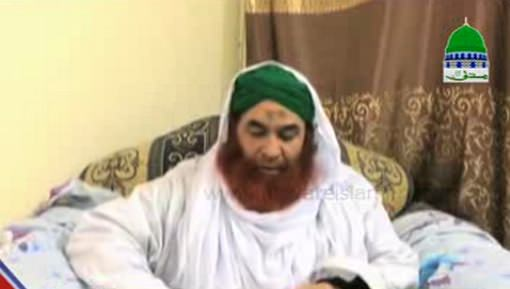 Ameen Attari Say Ameer e Ahlesunnat Ki Taziyat