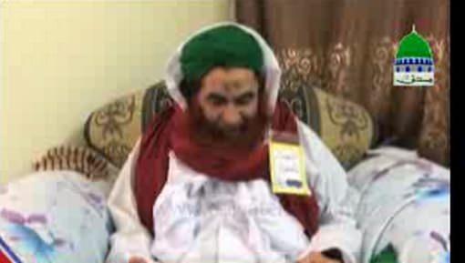 Shafqat Ali Attari Say Ameer e Ahlesunnat Ki Taziyat