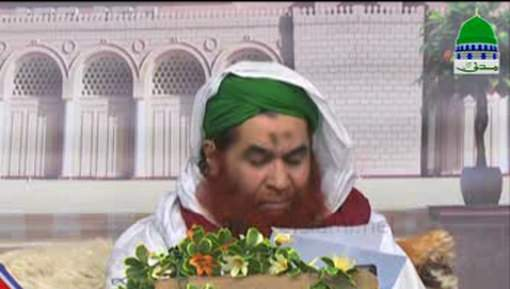 Abbas Madani Attari Say Ameer e Ahlesunnat Ki Ayadat
