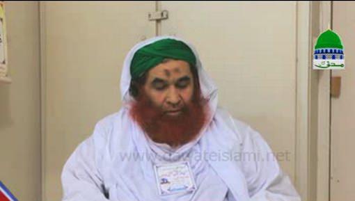 Hafiz Umair Attari Kay Naam Soori Paigham