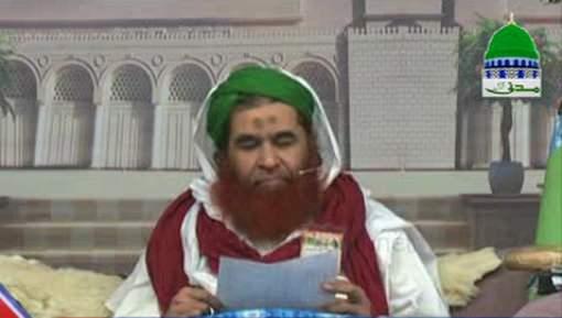 Rashid Attari Almadani Kay Naam Soori Paigham