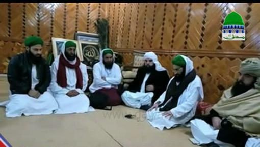 Peer Alauddin Siddiqui رحمۃ اللہ علیہ Kay Intiqal Par Haji Ubaid Raza Attari Ki Unkay Shahzadon Say Taziyat