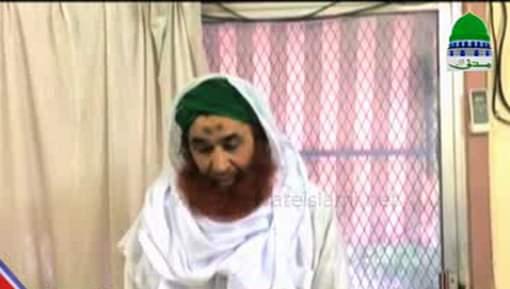 Peer Alauddin Siddiqui رحمۃ اللہ علیہ Kay Intiqal Par Ameer e Ahlesunnat Ki Unkay Shahzadon Say Taziyat