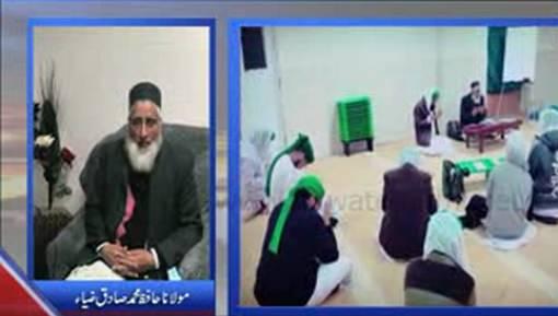 حضرت مولانا حافظ صادق ضیاء صاحب کی فیضانِ مدینہ یو کے آمد