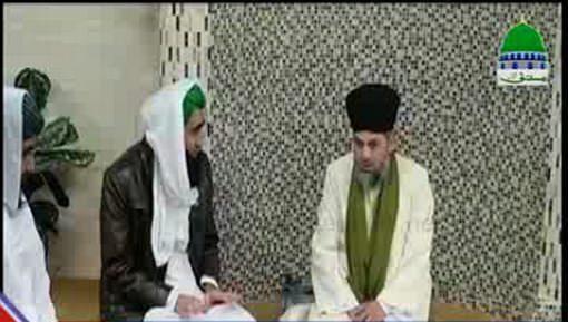 حضرت مولانا اکبر ہزاروی صاحب کی فیضانِ مدینہ یو کے آمد