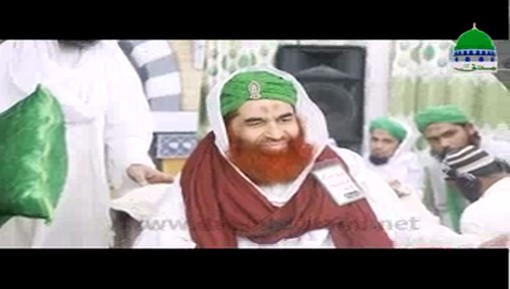 Meray Murshid Hain Attar Meray Murshid Hain Attar