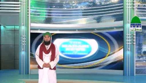 Madani News English - 24 February 2017