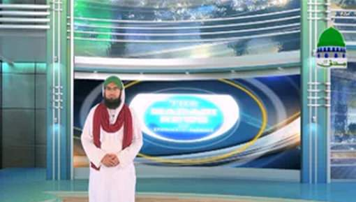 Madani News English - 26 February 2017