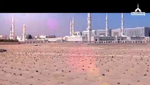 Sayyidi Qutb e Madina رحمۃ اللہ علیہ Ka Mukhtasar Taruf
