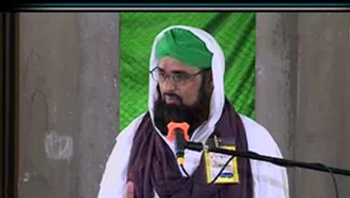 Aslaf Ka Andaz e Ibadat o Riyazat
