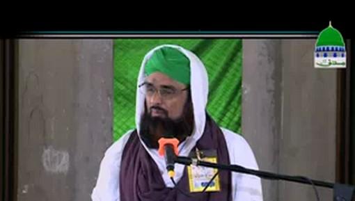 Sab Say Afzal Amal