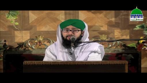 Dars e Shifa Shareef Ep 41 - Nabi Pak ﷺ Ka Khauf e Khuda