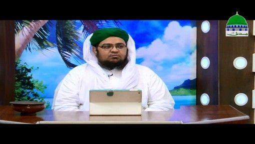 Quran Ki Roshni Main Ep 16 - Khuda Chahata Hai Raza e Muhammad ﷺ