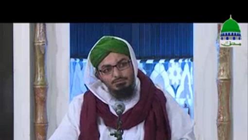 Hamaisha Bawudu Rehnay Kay Fazail