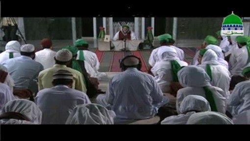 Riyakari Ka Ilaj