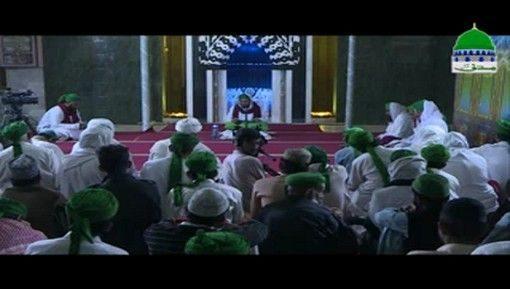Wudu Say Pehlay بسم اللہ Shareef Parhnay Ka Sawab